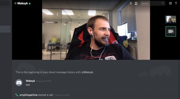 Discord Video Chat Example